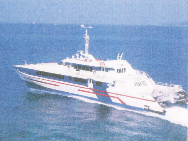 FOR SALE PASSENGER BOAT